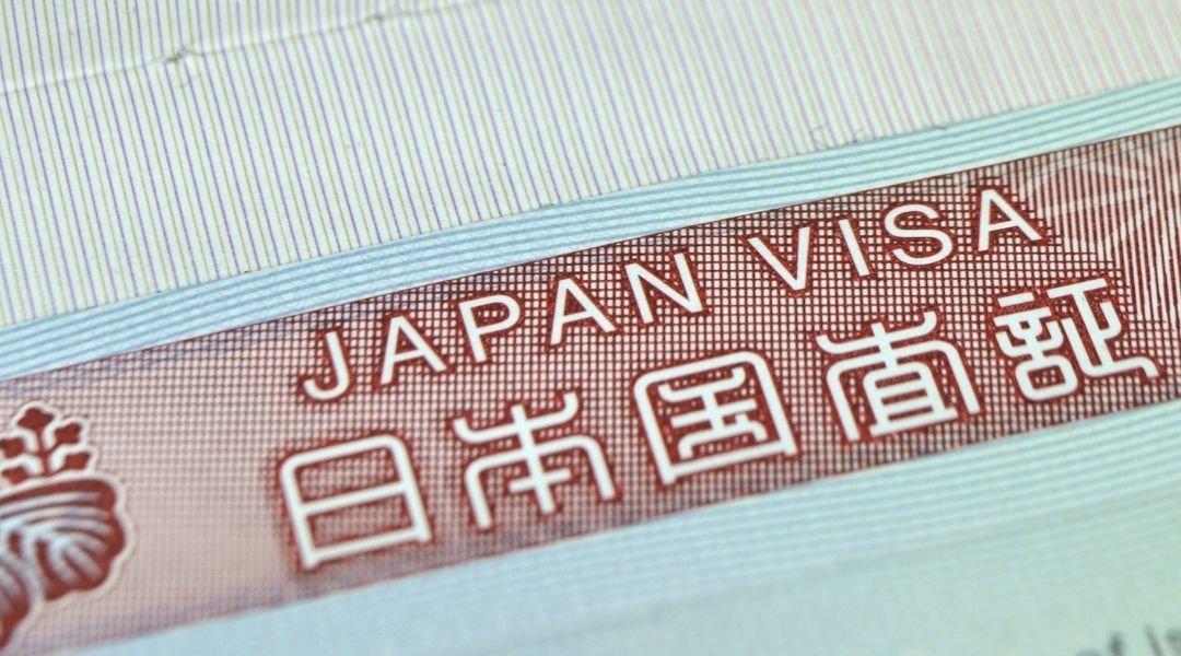 fragmento de página de passaporte com o visto japonês emitido